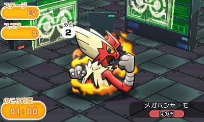 Pokemon Shuffle – Poziomy Expert (EX)