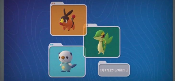 Pokemon Go to po latach inna gra!